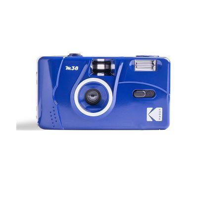 Cámara Kodak M38 azul marino