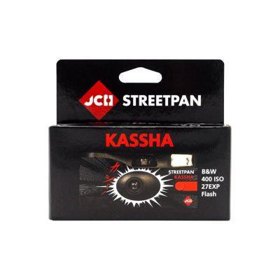 Kassha Cámara desechable Japan CameraHunter